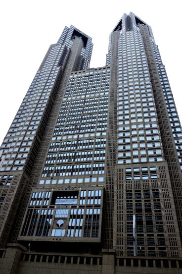 Edificio del Govierno Metropolitano de Tokio