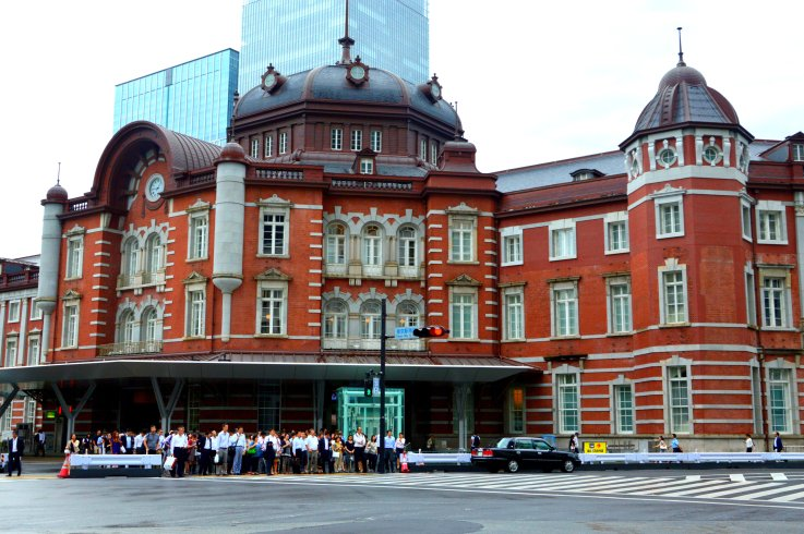 Estación central de Tokio