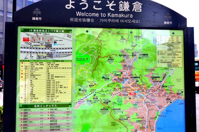 ¡ Bienvenido a Kamakura !