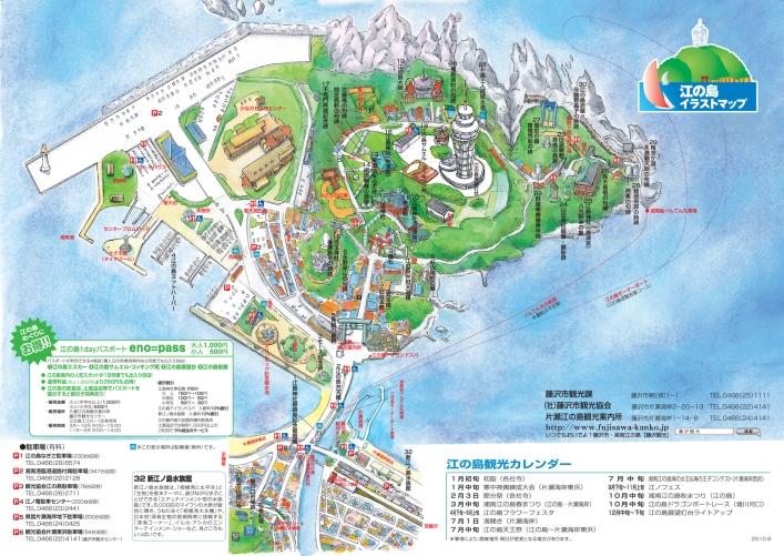 Mapa de Enoshima