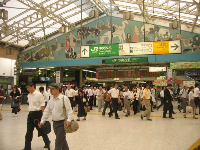 Estación de Ueno
